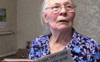 Спикер Госдумы ответил пугачевской пенсионерке