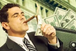 В КПРФ предложили урезать аппетиты банков