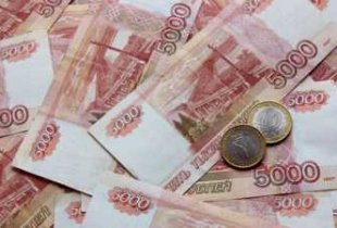 Госслужащие обходятся области почти в миллиард рублей
