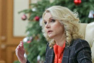 Президенту доложили о низкой рождаемости в Саратовской области
