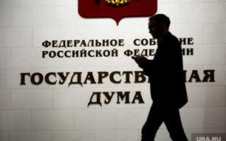 «Единая Россия» уступает КПРФ и СР. Госдуму ждет досрочка?