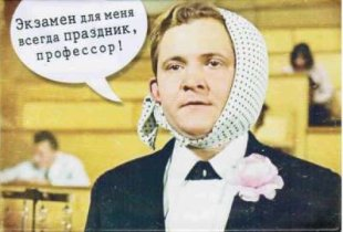 В Саратовской области испытают новый метод сдачи ЕГЭ