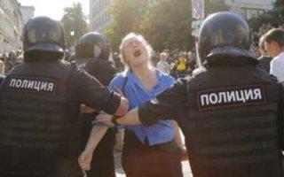 Вчера у Детского мира в Москве. Жестокость (видео)