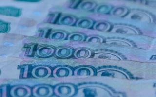 Сотрудники техникумов и колледжей будут получать дополнительные 5 тысяч рублей