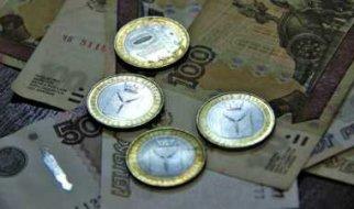 В области четвертый месяц падает средняя зарплата