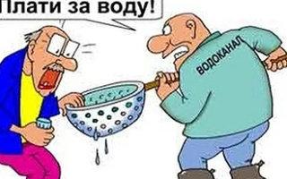 Готовы ли жители Пугачева к новым тарифам на воду?