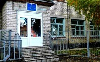 Должностное лицо из СОШ №2 оштрафовано на 10 тыс. рублей