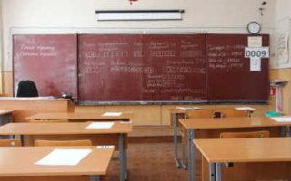 Резко выросло число школ, переведенных на дистанционное обучение