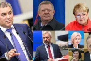 Жители области оценили работу депутатов Госдумы