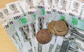 ВСаратовской области самый низкий прожиточный минимум вРоссии