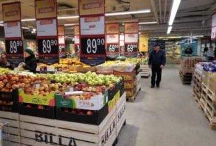 Россияне оплатят «заморозку» цен на продукты питания