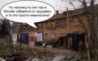 Бла, бла, бла… а россияне не верят