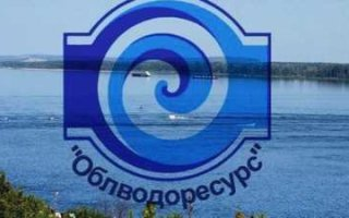 Узаконенный рэкет: саратовские промышленники будут жаловаться в Москву на «Облводресурс»