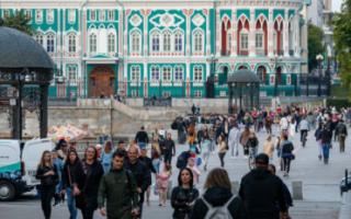 Какие нововведения для россиян вступили в силу с 1 июля?