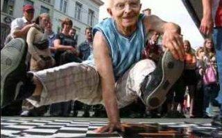 Препараты против старения