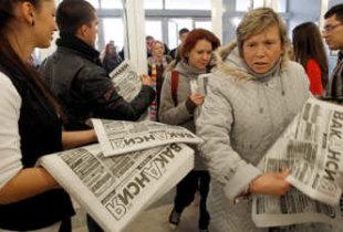 В России растет безработица