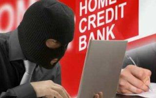 Житель Пугачева помешал мошенникам вывести деньги со своей банковской карты