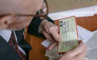 Две новых льготы для пенсионеров