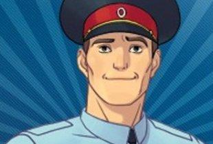 Опрос. Оценка работы пугачевской полиции