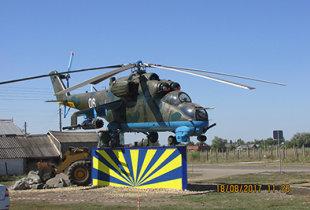 Вертолет на въезде в город