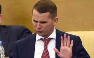 Депутат Госдумы внезапно прозрел