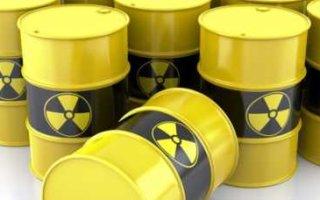 Официальный список: в Горном будут перерабатывать цианиды, аммиак, тяжелые металлы