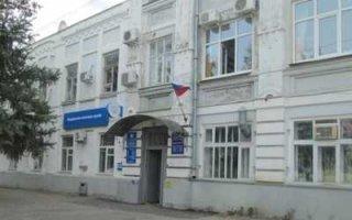 В сентябре Пугачевскую межрайонную налоговую инспекцию реорганизуют
