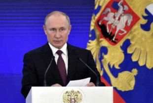 Рейтинг В. Путина рухнул