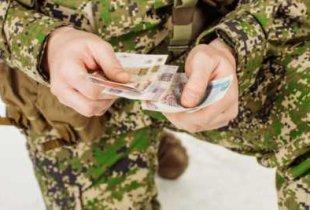 Зарплаты и пенсии военных обесцениваются