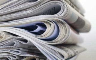 Печатные издания могут резко подорожать