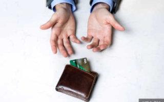 Больше 50% россиян серьезно урезали свои расходы