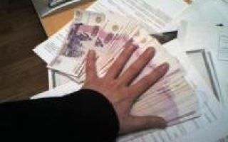 Глубокие карманы управляющих компаний
