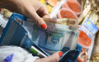 В Госдуме считают, что в росте цен виновато государство