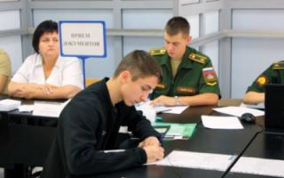 Новые льготы для поступающих в военные ВУЗы