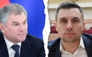 Бондаренко сравнялся с Володиным в рейтинге доверия россиян