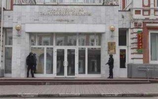 В Саратовской области важнее охранять чиновников, чем детей?