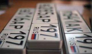ФАС предложила коммерсантам торговать автомобильными номерами