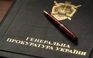 Николай Панков  объявлен в розыск