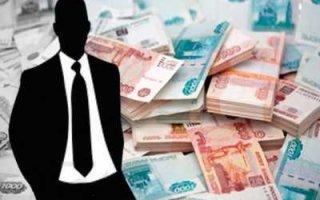 """Государство озаботилось защитой граждан от """"черных кредиторов"""""""