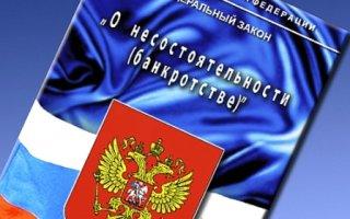 Через два года полмиллиона россиян станут потенциальными банкротами