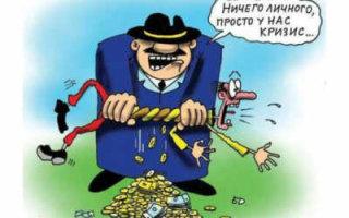 Очередная гоп-стоп реформа «на радость» народу