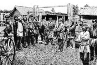 Колонизация Заволжских степей. Начало