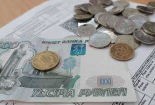 Власти одобрили очередное повышение тарифов на услуги ЖКХ