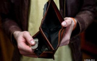 Пенсионному фонду грозит дефицит