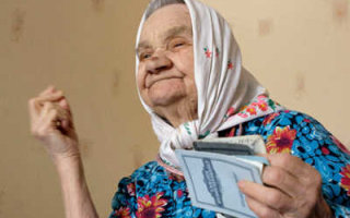 Можно ли забрать из НПФ все пенсионные накопления сразу?