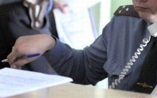 Полицейские массово не регистрируют факты мошенничества
