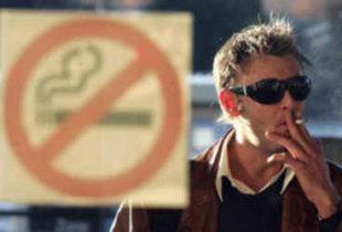 Новый налог для курильщиков