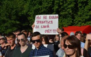 """Вопросы по """"заводу смерти"""" в Горном остались без ответов"""