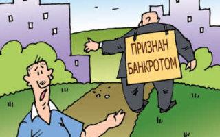 В стране растет число банкротов