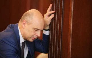 """А. Силуанов: """"Доходы россиян не упали, а, наоборот, выросли!"""""""